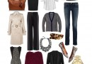 15 Career Girl Wardrobe Essentials